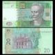 Ukrajina - bankovka 20 hřiven 2013 UNC