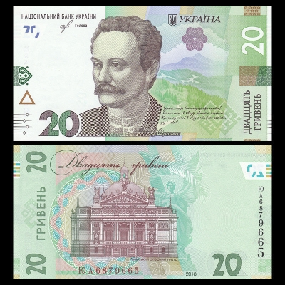 Ukrajina - bankovka 20 hřiven 2018 UNC
