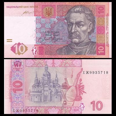Ukrajina - bankovka 10 hřiven 2015 UNC