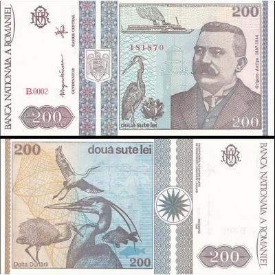 Rumunsko - bankovka 200 lei 1992 aUNC