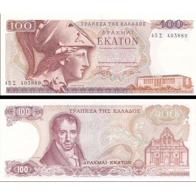 Řecko - bankovka 100 drachma 1978 UNC