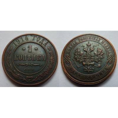 Carské Rusko - 1 kopějka 1914