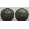 Russia - 1 kopeck coin 1914