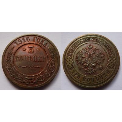 Carské Rusko - 3 kopějky 1916