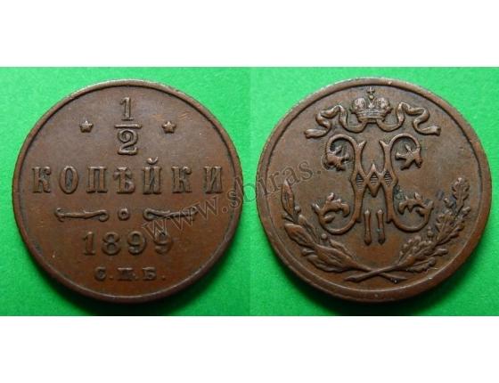 Carské Rusko - 1/2 kopějky 1899