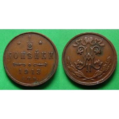 Carské Rusko - 1/2 kopějky 1913