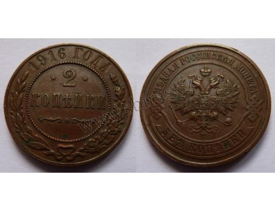 Carské Rusko - 2 kopejky 1916