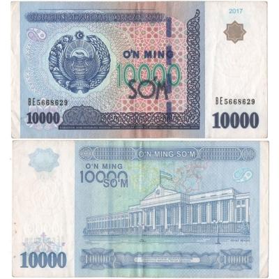 Uzbekistán - bankovka 10 000 Sum 2007