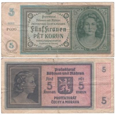 5 korun 1940, neperforovaná