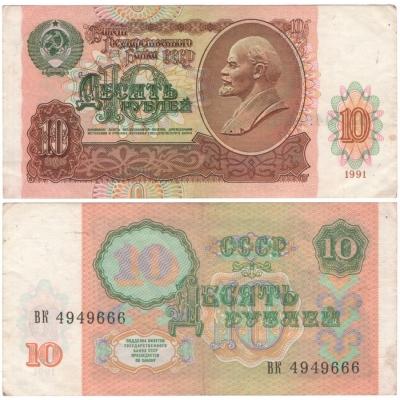 Sovětský svaz - bankovka 10 rublů 1991