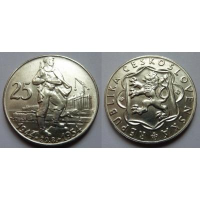 25 Korun 1954 - 10. výročí SNP