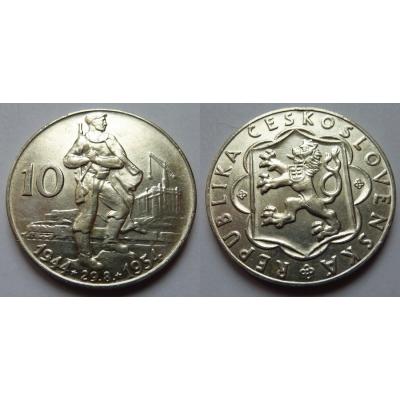10 korun 1954 - 10. výročí slovenského národního povstání