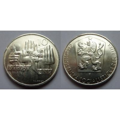 10 korun 1964 - 20. výročí Slovenského národního povstání