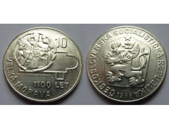 10 korun 1966 - Velká Morava 1100 let