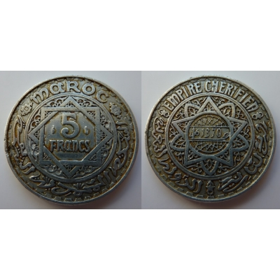 Maroko - 5 francs 1950, Mohammed V., AH 1370