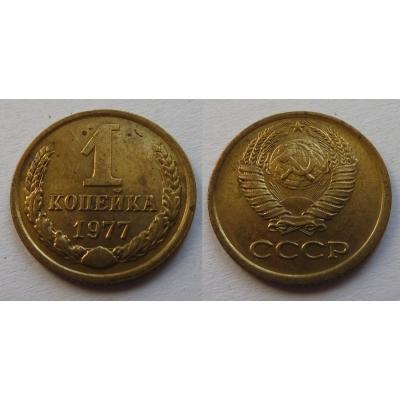 Sovětský svaz - 1 kopějka 1977
