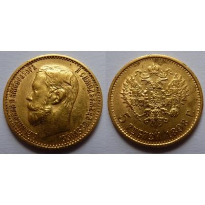 Carské Rusko - zlatá mince 5 rublů 1898