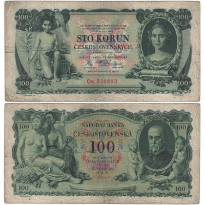 100 korun 1931, neperforovaná