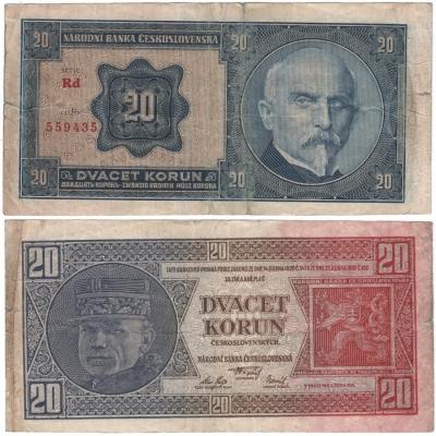 20 korun 1926, neperforovaná série Rd