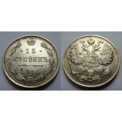 Carské Rusko - 15 kopejek 1915