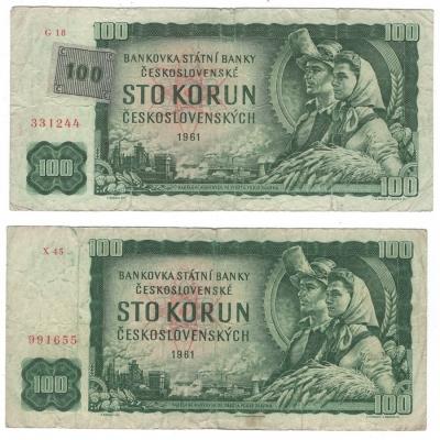2x 100 korun 1961 kolkovaná série G, nekolkovaná série X