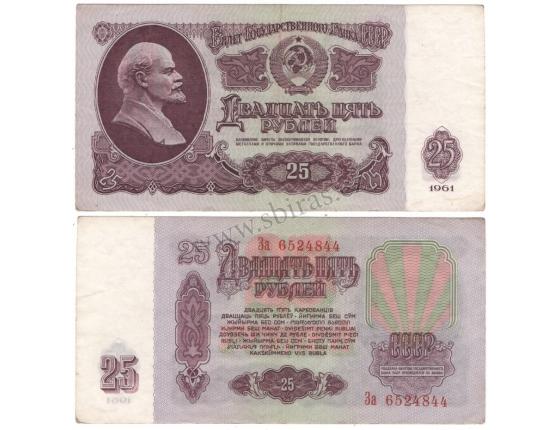 25 rublů 1961
