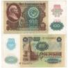 Sovětský svaz - bankovka 100 rublů 1991