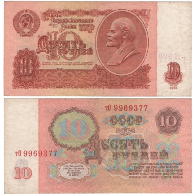 Die Sowjetunion - Banknote 10 Rubel 1961