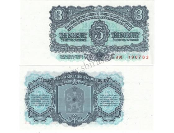 3 koruny 1961 UNC