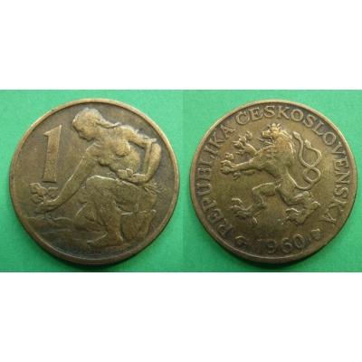 1 koruna 1960