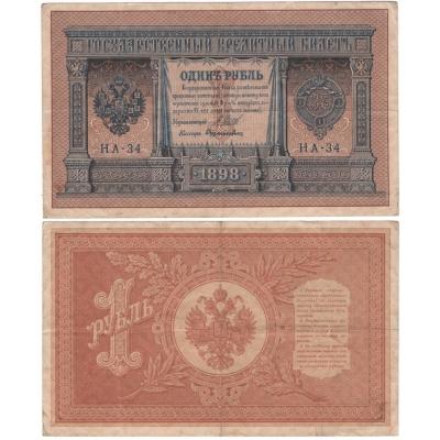 Carské Rusko - bankovka 1 rubl 1898