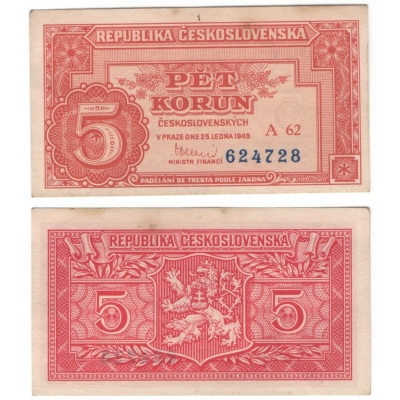 5 korun 1949, neperforovaná, série A