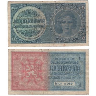 ČECHY a MORAVA - 1 koruna 1945 nevydaná, ruční přetisk, série A059