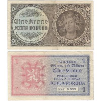 1 koruna 1940, neperforovaná