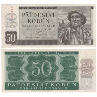 50 korun 1950, neperforovaná, série A