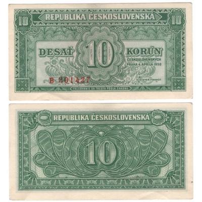 10 korun 1950, neperforovaná jednopísmenková série, aUNC