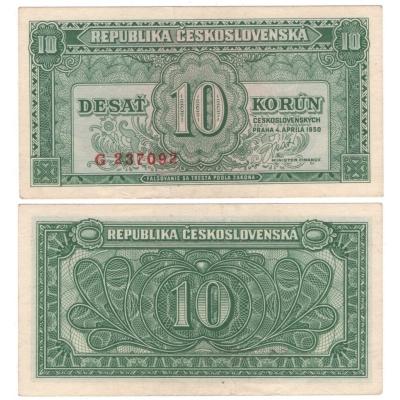 10 korun 1950, neperforovaná jednopísmenková série