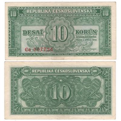 10 korun 1950, neperforovaná