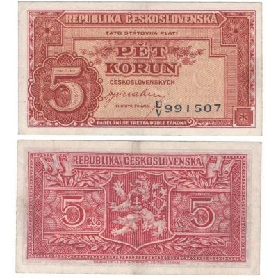 5 korun 1945, neperforovaná, vertikální série, bez uvedení data
