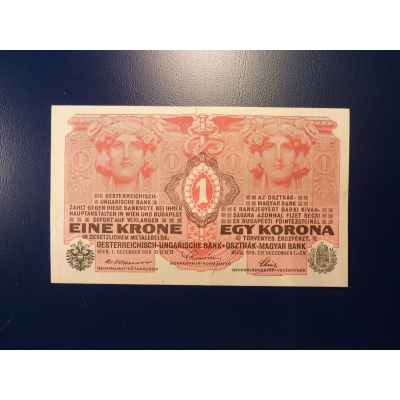 1 koruna 1916, série 1230 bez přetisku