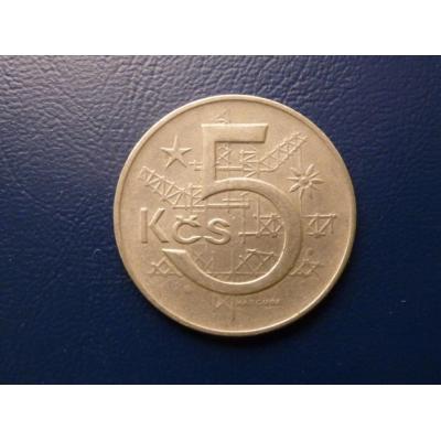 5 Kronen 1973