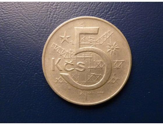 5 korun 1973