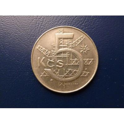 5 korun 1991