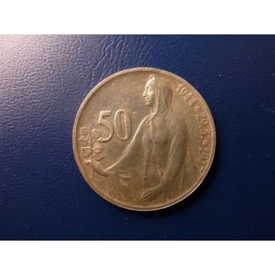 50 Kronen 1947