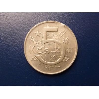 5 Kronen 1975