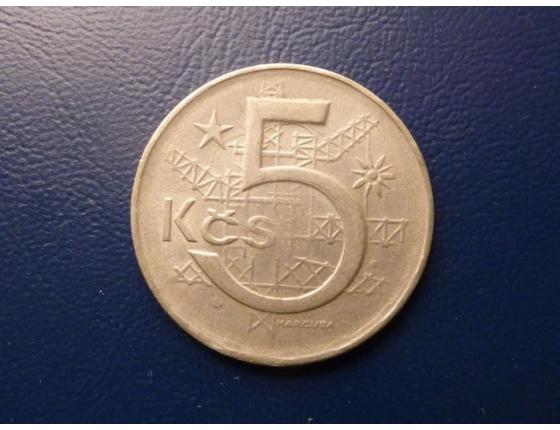 5 korun 1969