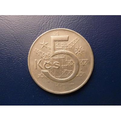 5 Kronen 1974