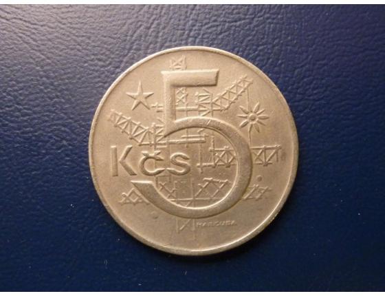 5 korun 1974