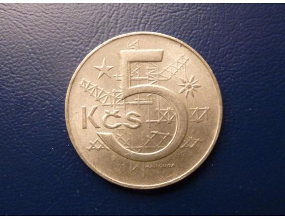 5 korun 1979