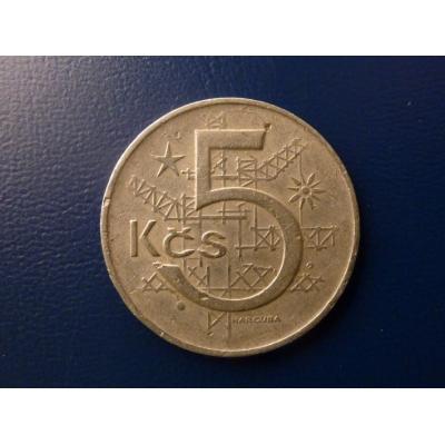 5 Kronen 1967